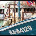 Archipel de Zhou Shan décorations de bateaux