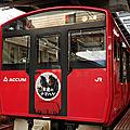 8h-9h à Akita eki