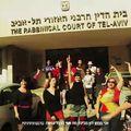 Danser sur les marches du Tribunal Rabbinique de Tel Aviv
