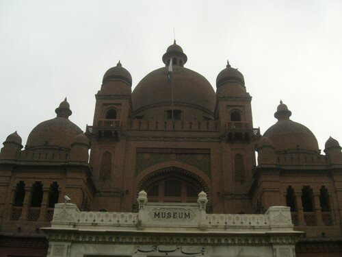 Musee de Lahore, architecture anglaise