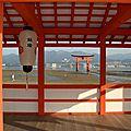 Sept ans de réflection : Japon 2006 / 4