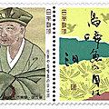Matsuo <b>Bash</b>ō / 芭蕉 松尾 : (1644 – 1694) : « Huitième lune... »