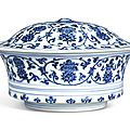 The Edward T. Chow 'Bajixiang' <b>Bowl</b>