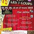 7ème festival de <b>théâtre</b> amateur- Du 8 au 10 et 16 - 17 mars 2019
