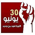 Égypte : anniversaire sous haute tension