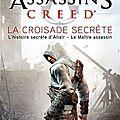 Assassin's Creed : La croisade secrète