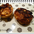 Invisible aux pommes version muffins ww
