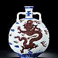 An Underglaze-Blue And Copper-Red-Decorated 'Dragon' Moonflask, <b>Qianlong</b> Period, 1736-1795