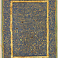 Christie's: Strong results achieved for Art of the Islamic and Indian Worlds, including Oriental Rugs and Carpets