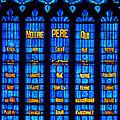 Le Notre <b>Père</b> présenté par Tertullien. Les titres attribués au Christ au IIe siècle.