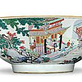 A large famille rose punch bowl, early qianlong period