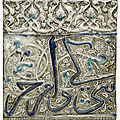 An Ilkhanid lustre, cobalt-blue and turquoise moulded pottery tile, Iran, late 13th-early <b>14th</b> <b>century</b>