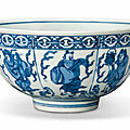 A <b>blue</b> <b>and</b> <b>white</b> moulded '<b>Immortals</b>' <b>Bowl</b>, Wanli period (1573-1619)
