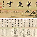 <b>Dong</b> <b>Qichang</b> (1555 - 1636), Misty Mountains in the style of Mi Fu