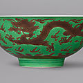A <b>green</b>-<b>ground</b> aubergine-enamelled 'dragon' bowl, mark and period of Yongzheng