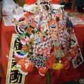 2006-11-16 Tori no Ichi (142)