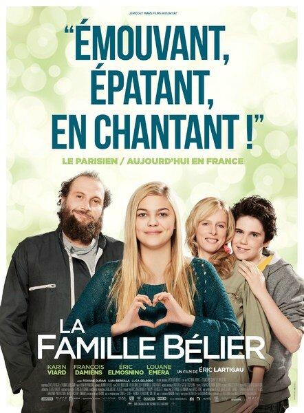 Un ciné en famille...