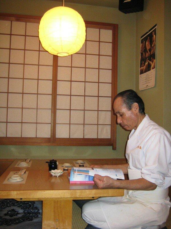 Yogat Sushi