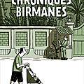 Chroniques birmanes - guy delisle