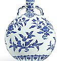 An extremely fine and rare Ming-style blue and white 'flowers and fruit' moonflask, seal mark and period of Yongzheng