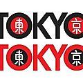 TōkyōVisiōn2011 (Candidature à l'Organisation du VV11)