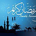 Bon ramadan 1436 (2015)