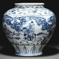 A blue and white 'windswept' jar, guan. 15th-16th century