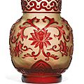 A red overlay glass vase, Qing dynasty