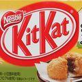 KK-Kinako-Ohagi