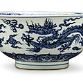 A rare anhua-decorated blue <b>and</b> white 'Dragon' bowl, Xuande six-character mark <b>and</b> of the period (1426-1435)