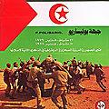 Révolution sahraouie et unité <b>arabe</b> : les <b>nationalistes</b> <b>arabes</b> doivent soutenir le peuple sahraoui