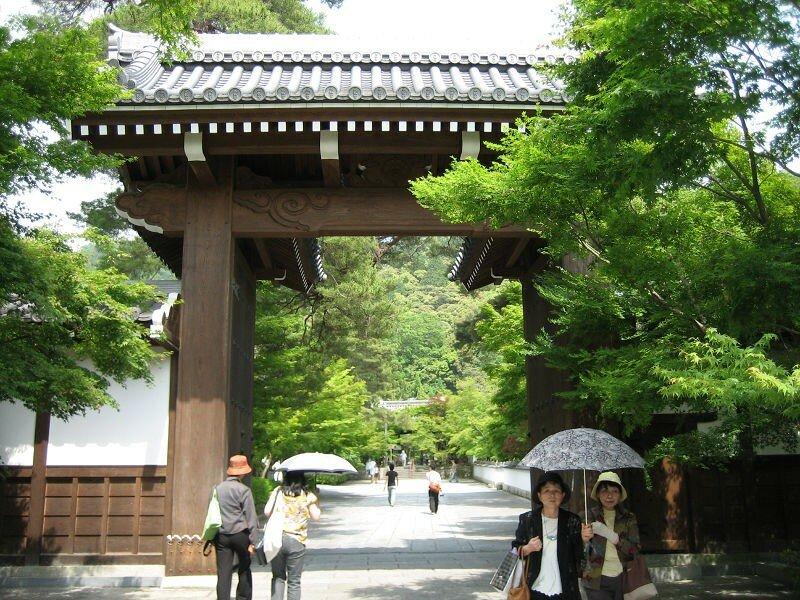 Entrée du temple Eikando