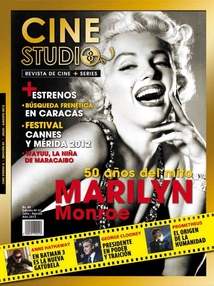 2012-07-cine_studio_8-venezuela