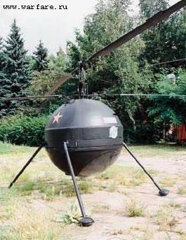 MBVK-137