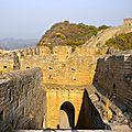 DSCN1595-La Grande Muraille