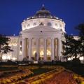 Ateneul Palace