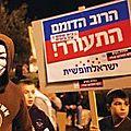 La ségrégation sexuelle ou des genres en Israël : état des lieux (3). Qu'est-il possible de faire à ce sujet ?