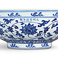 An outstanding and large blue and white 'Indian lotus' fruit bowl, mark and period of Xuande (1426-1435)