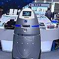 Le robot an-bot