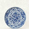 A rare blue and white 'Dragon' bowl, Zhengde four-character mark within double circles and of the period (1506-1521)