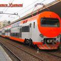 TGV Meknes