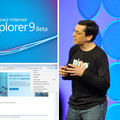 Explorer 9 : Microsoft finally agred with web standards