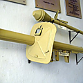 Panzerschreck rpzb 43.
