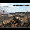La Grande Muraille - V - Gubeikou