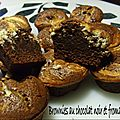 Mini brownies façon cheesecake