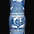 A blue and white <b>beaker</b> <b>vase</b>, Kangxi period (1662-1722)