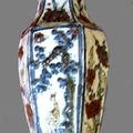Vase polychrome de Quang Duc