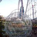 Jeudi 31 décembre : tokyo dome