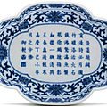An inscribed blue and white 'tea poem' quadrilobed tray, seal mark and period of jiaqing (1796-1820)