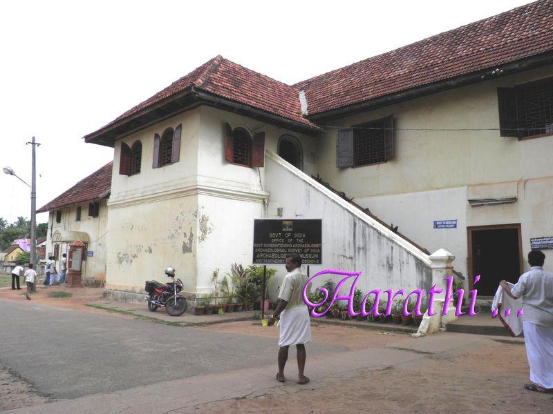 Mattancherry Palace / Dutch Palace, Cochin, Kerala.